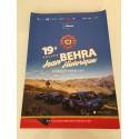Affiche Rallye Jean Behra Historique 2015